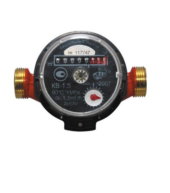 КВ-1,5 КВ-2,5 счетчики холодной и горячей воды г. Луцк